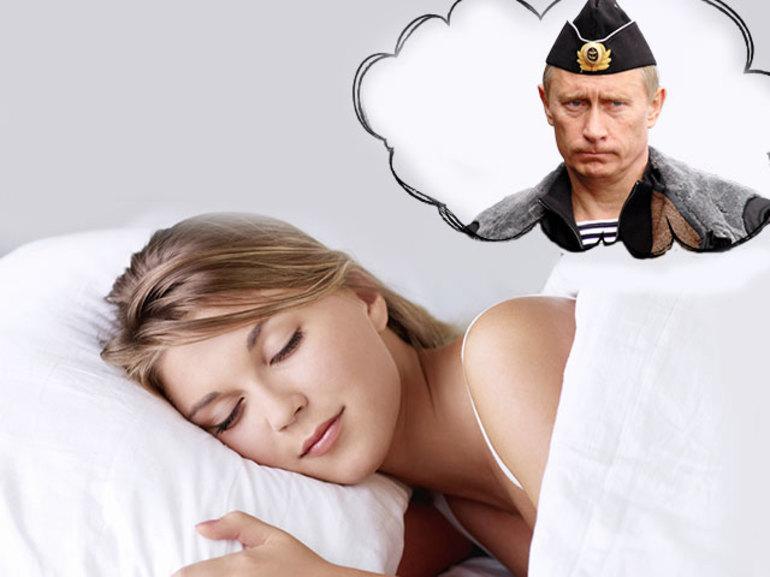 До чого сниться президент своєї або іншої країни: тлумачення по сонникам, зміст сновидінь для чоловіків і жінок