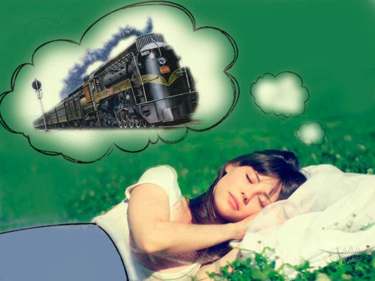 До чого сниться спізнитися на поїзд: поспішати і спізнюватися на електричку, тлумачення сну для дівчат