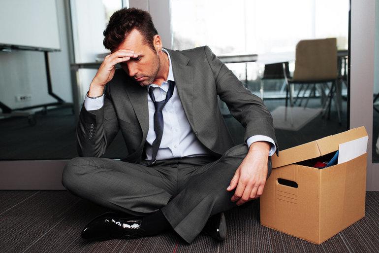 До чого сниться звільнення з роботи: значення в соннику, догляд за власним бажанням, скорочення штату