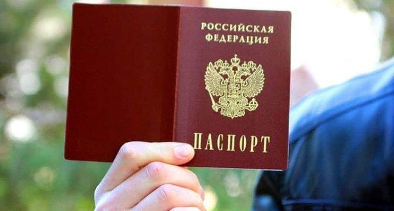 Тлумачення по соннику: паспорт свій чи чужий, знайти, загубити й інші ситуації