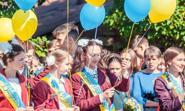 Ленты для выпускников 2022 года